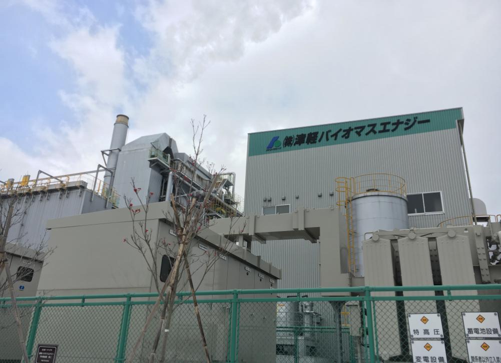 発電所.png